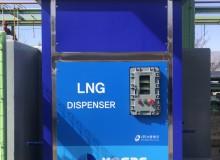 LNG 디스펜서(LNG 충전장) 이미지